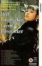 RED 15 Certificate VHS Films