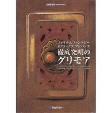 Final Fantasy Tactics Advance - Grimoire of Thorough Investigation guide book GB