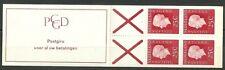NVPH PB 9A POSTFRIS 1969 CAT.WRD. 16,00 EURO