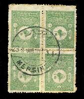 "TURQUIE / TURKEY / TÜRKEI - ""MERSINE"" Bilingual Date Stamp on 4xMi.87A 10p green"