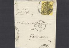Frontal con sello. 1/2 onza del 4 de Enero de 1863 Valladolid Tamaño 75 x 85 mm.