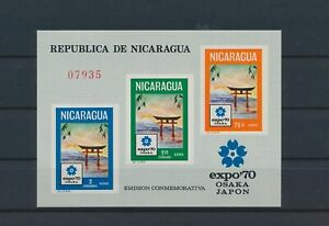 LO40975 Nicaragua 1970 Osaka expo paintings imperf sheet MNH