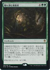 ***4x JAPANESE Lurking Predators*** Commander 2016 Mint MTG Magic Cards