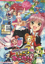 DVD Shugo Chara ! ( Chapter 1 - 127 End + Doki Party ) Complete Series Eng SUB