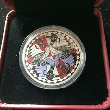2012 Artistic Two Loons, Proof  $1 Dollar Silver Coin