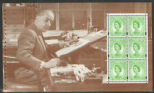(DP2) GB QEII Stamps. Definitive Portrait Prestige Booklet Pane ex DX20 1998