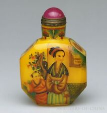 "Nice Old  Handmade ""Mother & Son"" Yellow Colored Enamel Glaze Snuff Bottle"