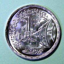 Ägypten1 Pfund 1978 50 Jahre Portlandzementwerk in Helwan Silber in Kapsel