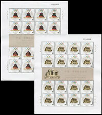China 2004-16 奧運會 Full S/S Athens to Beijing Olympic Game stamps