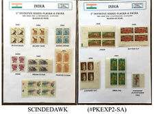 INDIA - 2000 9th DEFINITIVE SERIES : FAUNA & FAUNA - BLK-4 - 11V - MINT NH