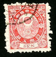 Japan Stamps # 67 VF Neat Cancel Rare Scott Value $525.00