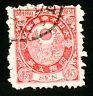 Japan Stamps # 67 VF Neat Cancel Rare Scott Value $525.00