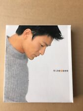 Hong Kong CD Andy Lau - Men's Love 男人的愛 (2000)