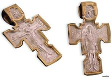 St. Michael Cross Gold and Silver Medal Catholic Patron of Police Firefighters