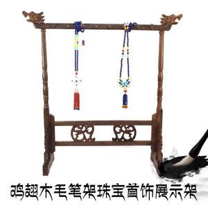 48.5cm Chinese Traditional Wood Hanging Pen Holder Calligraphy Brush Pen Holder