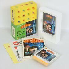 GINGA DENSHO GALAXY ODYSSEY Nintendo Famicom Disk System 1782 dk