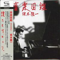 SAKAMOTO RYUICHI-ONGAKU ZUKAN 2015 DELUXE...-JAPAN 2MINI LP SHM-CD Ltd/Ed J50