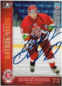 Artemi Panarin Signed 2010-11 KHL XRC Pre Rookie Card #12 Vityaz Chekhov Rangers