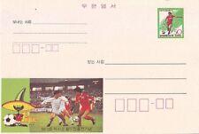Korea Postcard - CPC 14 The 13th Mexico FIFA World Cup 1986 (unused)