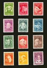 Panama Popes Michel 487-98 *MNH* Complete Set