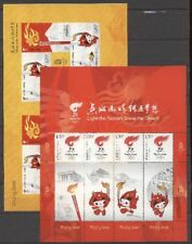 Olympiade 2008, Olympi Games - China - 1 KB ** MNH