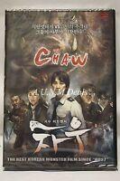chaw korean movie ntsc import dvd English subtitle