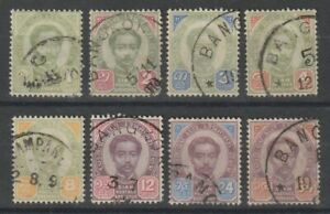 "Thailand 1887 nice interesting set Rama 5 ""Second Issue"" used"