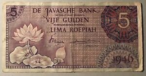 Netherlands Indies - 5 Gulden 1946 P#87 Fine Circulated
