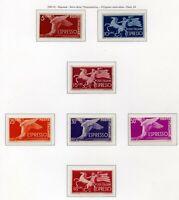 1945 REPUBBLICA DEMOCRATICA ESPRESSI COMPLETA BEN CENTRATA MNH G.I.**