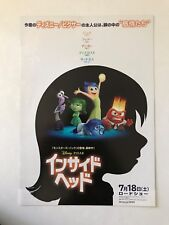 Japanese Chirashi Movie Poster Flyers - Disney/Pixar Inside Out