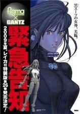 Gantz #26 Manga Japanese First Limited Edition / OKU Hiroya w/extra