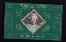 COOK ISLANDS  #1408 Souvenir Sheet MNH - Queen Elizabeth II Diamond Jubilee - 36