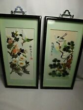 (2) 1930's Japanese 3D BIRDS & FLOWERS - SHELL ART - FRAMED - BEAUTIFUL