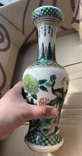 Antique Chinese Bottle Vase Qianlong Mark Rare Peacock 19th Century