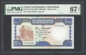 Yemen Arab Republic , 500 Rials ND(1997) P30 Uncirculated Grade 67