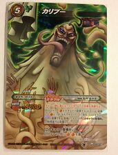 One Piece Miracle Battle Carddass OP09-83 MR BB Caribou Booster Box version Cari