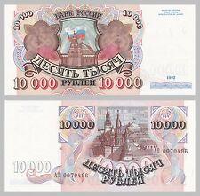 Russland / Russia 10000 Rubel 1992 p253a unc.