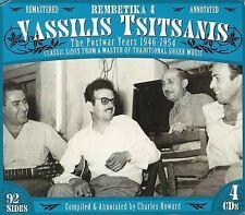 Rembetika 4: Vassilis Tsisanis the Postwar Years 1946-1954 [Box] * by Vassilis Tsitsánis (CD, Jun-2009, 4 Discs, JSP (UK))
