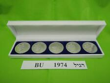 1974 ISRAEL 5 PIDYON HABEN COINS 117g PURE SILVER + GIFT BOX + RABBI CERTIFICATE