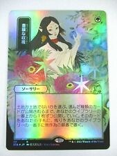 Abundant Harvest FULL FOIL JP Alternate Art New MTG STA Japanese 111 Rare waifu