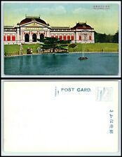 JAPAN Postcard - Kyoto, The Museum Z3