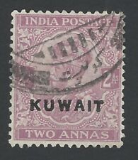Kuwait 1923 2as reddish purple used SG 4a unpriced used