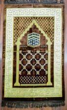 Turkish Islamic Prayer Rug Muslim Mat JaNamaz Salat Sajadah Carpet Eid Gift #71