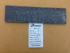 "Pioneer Custom Made Damascus Steel Billet,New 8"" Ladder ,Pt-B 007"
