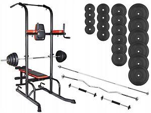 PRETORIANS Gym Power Tower 113kg weights 2 bars 2 dumbbells folding bench