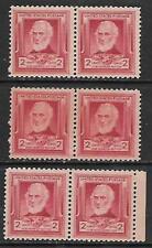 Postage U.S. Poet John Greenleaf Whittier Sc: #865 2¢ MNH - VF 3 pairs stamps