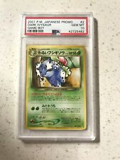 PSA 10 Dark Ivysaur 2001 Pokemon Japanese Gameboy GEM MINT
