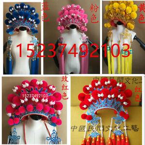 Peking Opera Costume Headdress Phoenix CrownFancy Dress Cosplay Wedding Carnival