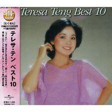 NEW Teresa Teng Best 10 (Audio CD)