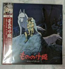 💥Joe Hisaishi / Princess Mononoke 2LP Vinyl Soundtrack Studio Ghibli Japan 💥